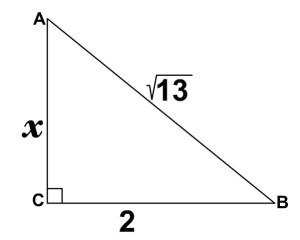 треуг 1.1