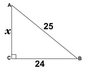 треуг 7.1